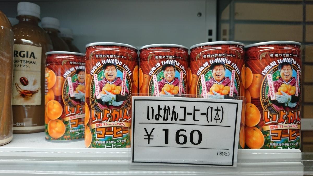 orange-coffee