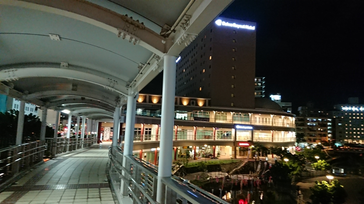 accessible-hotel-from-makishi-station