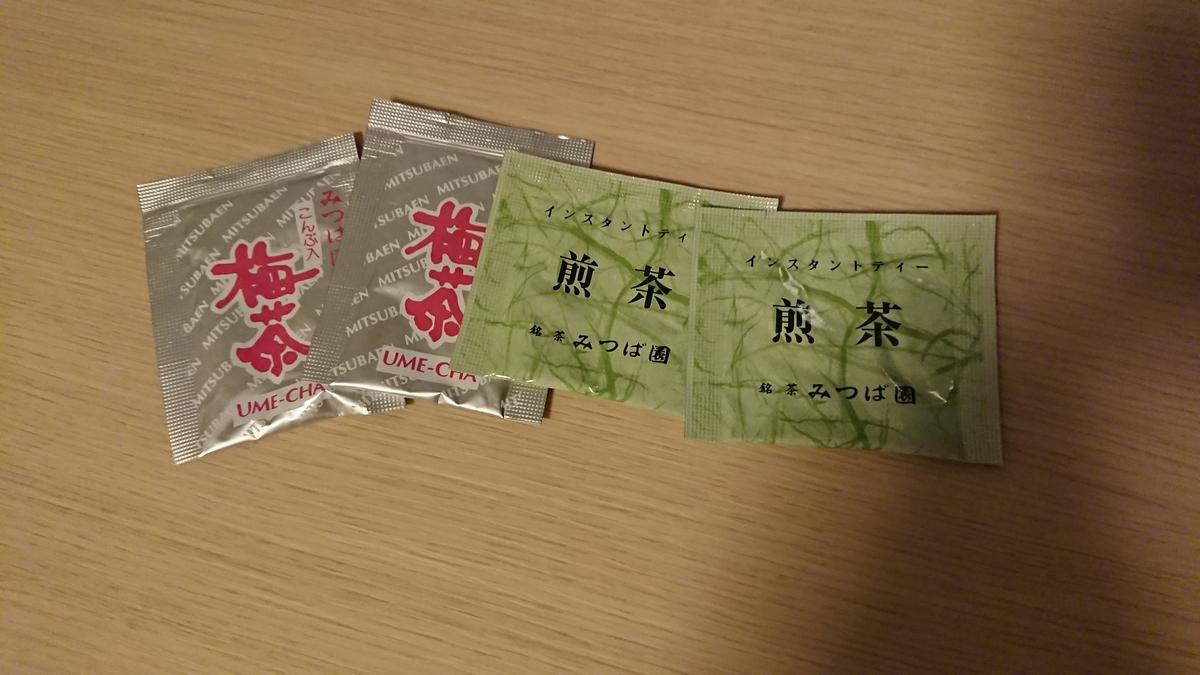 green-tea-and-plum-kelp-tea