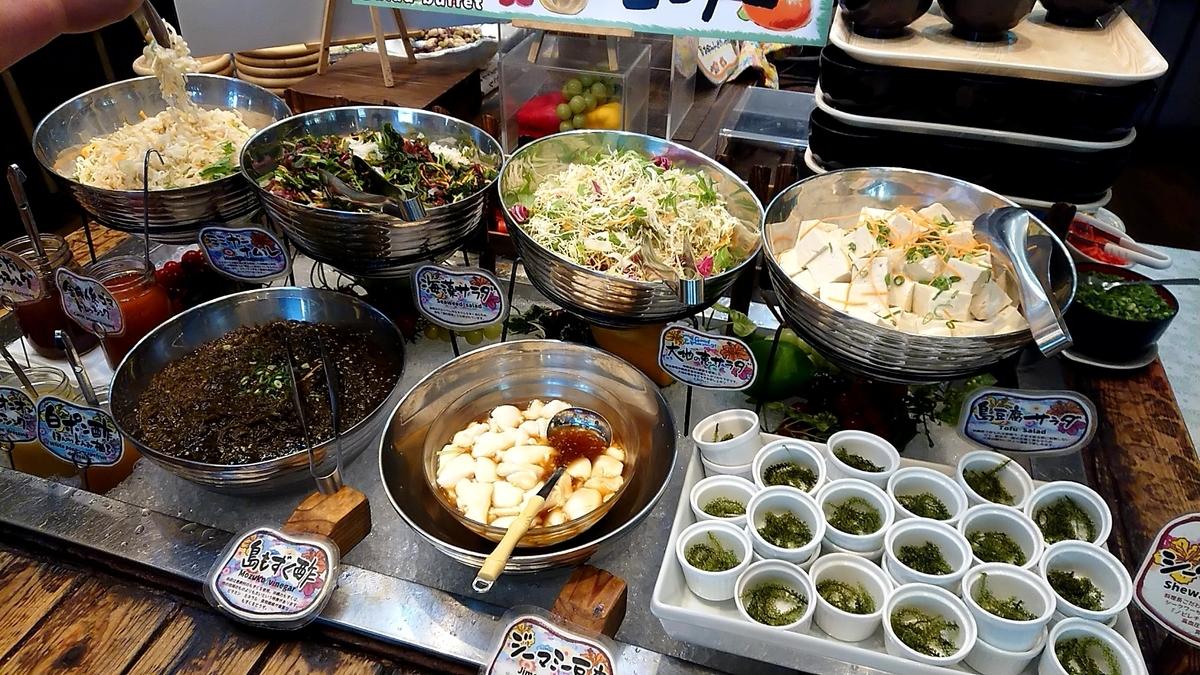local-health-food-break-fast