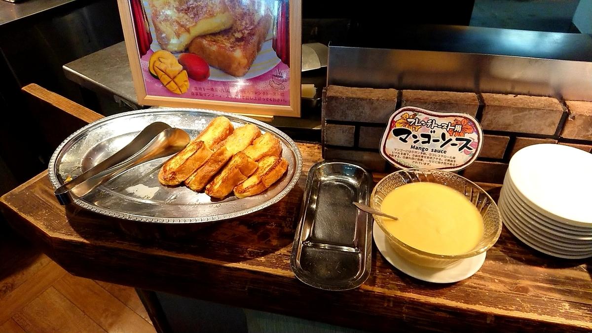 french-toast-mango-daiwaroynet-kokusaidori