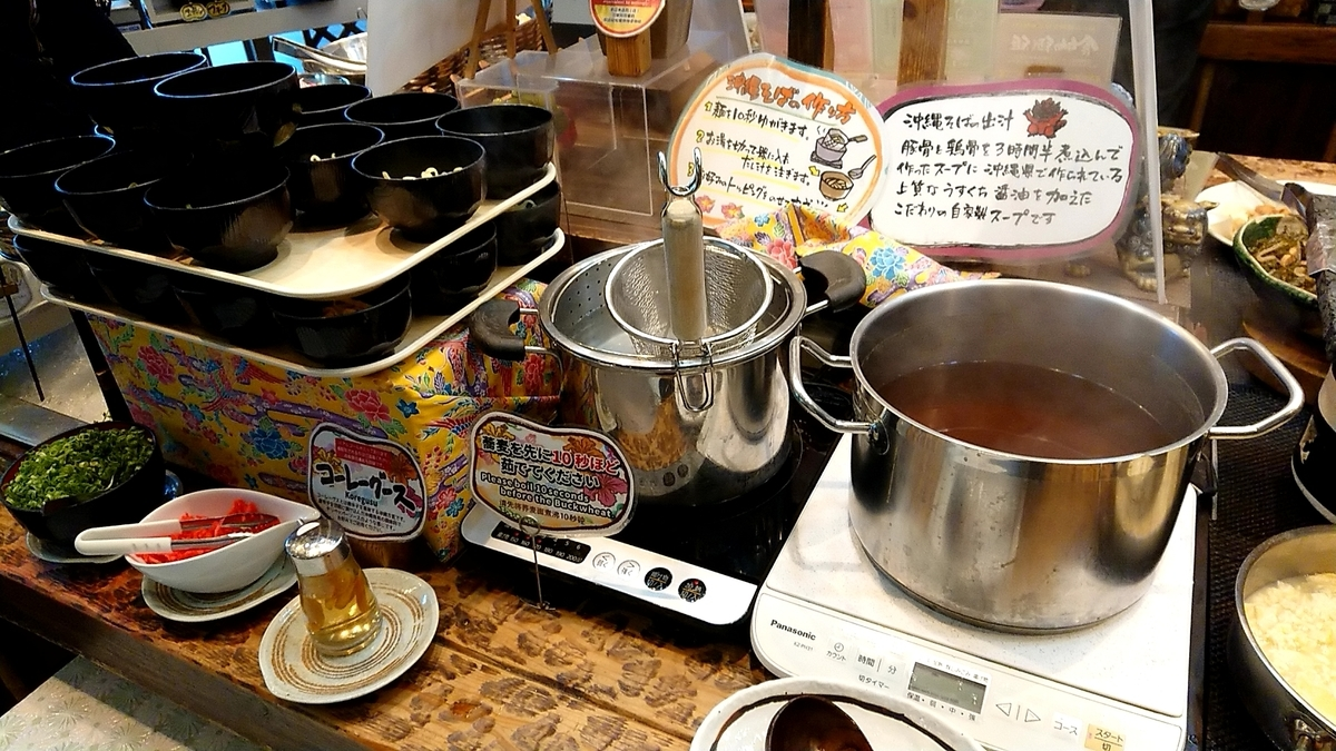 okinawasoba-local-noodle