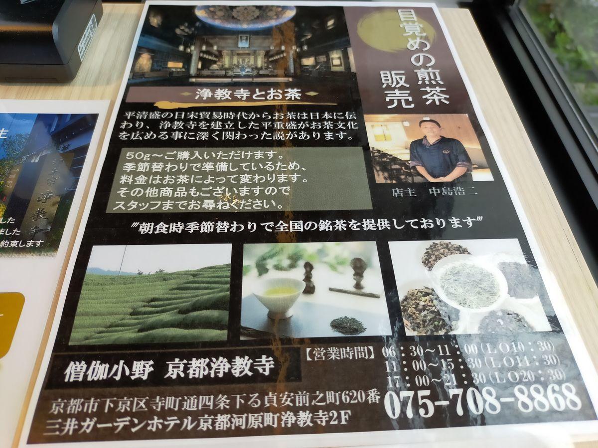 f:id:skyto:20210714232001j:plain