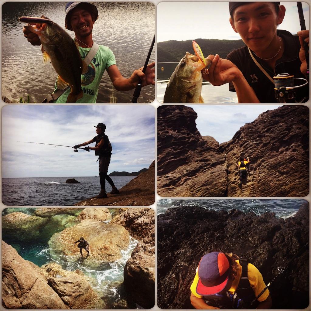 f:id:slackfish:20160812110934j:image