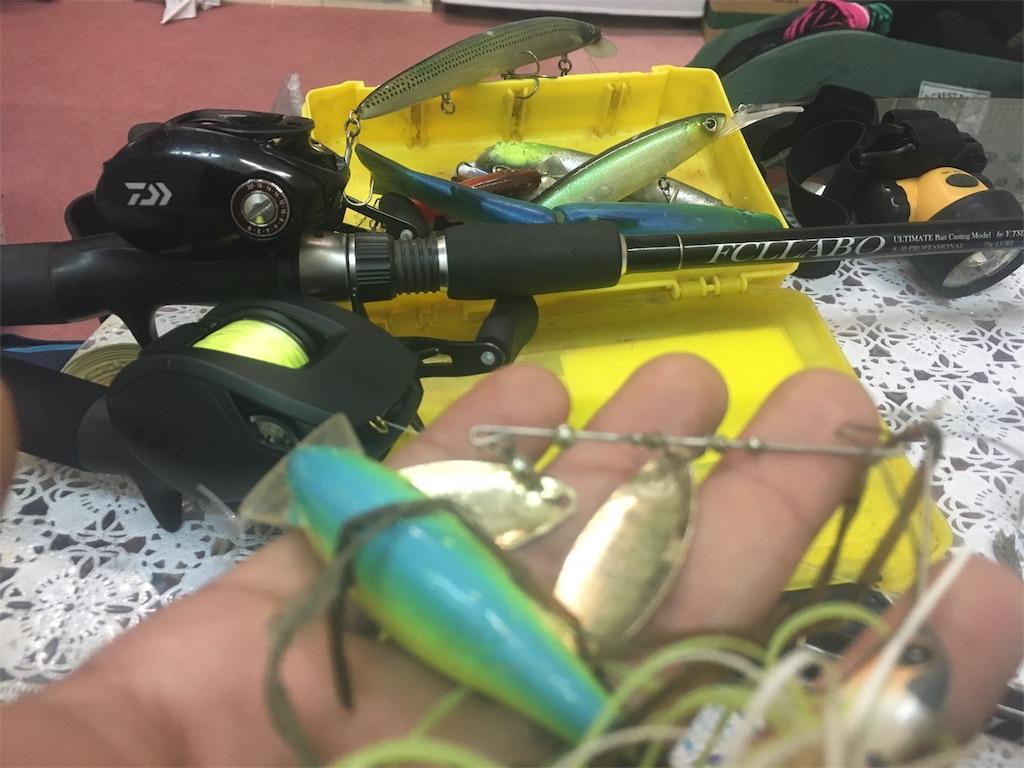f:id:slackfish:20170104212214j:image