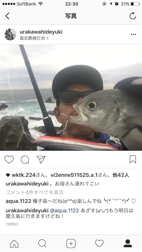 f:id:slackfish:20170104223039p:image