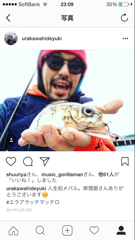 f:id:slackfish:20180626205749p:image