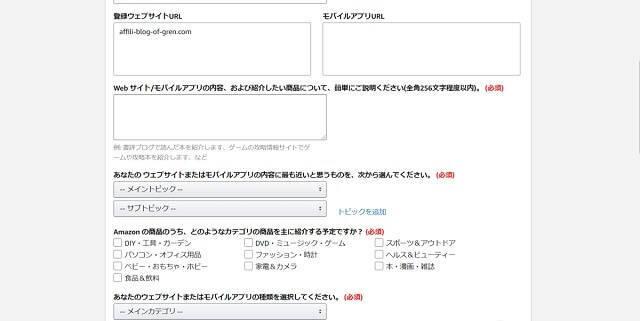 f:id:slash1196:20200521200638j:plain