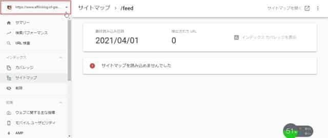 f:id:slash1196:20210401184947j:plain