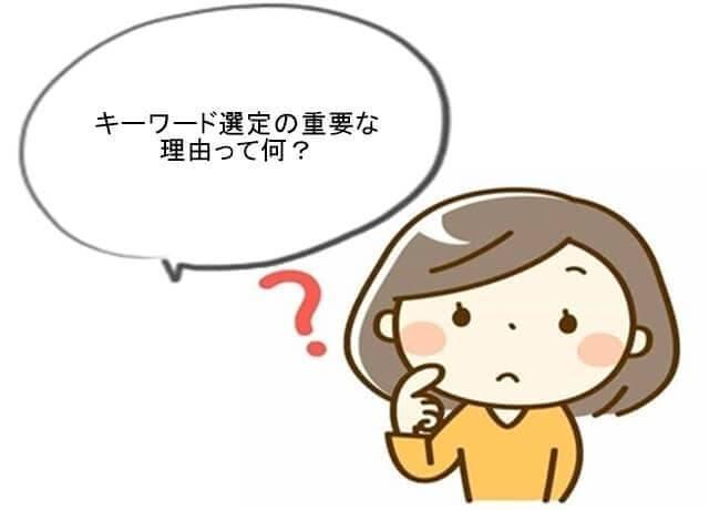 f:id:slash1196:20210510014801j:plain