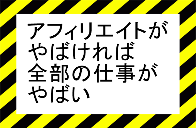 f:id:slash1196:20210531163428p:plain