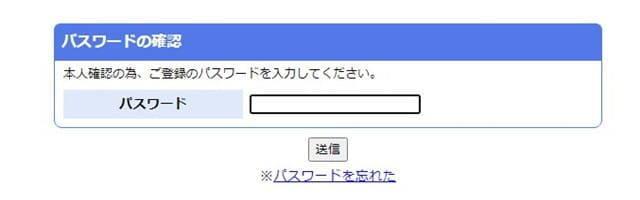 f:id:slash1196:20210601124337j:plain
