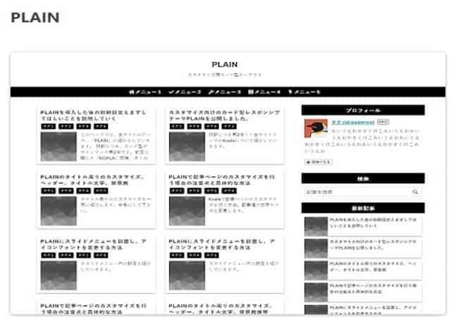 f:id:slash1196:20210605223341j:plain
