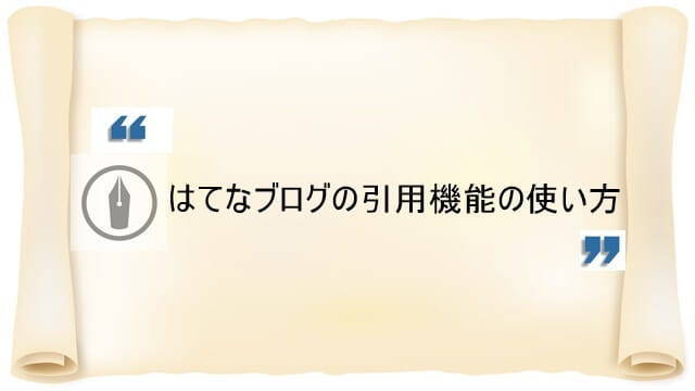 f:id:slash1196:20210608165209j:plain