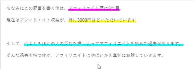 f:id:slash1196:20210609182845j:plain