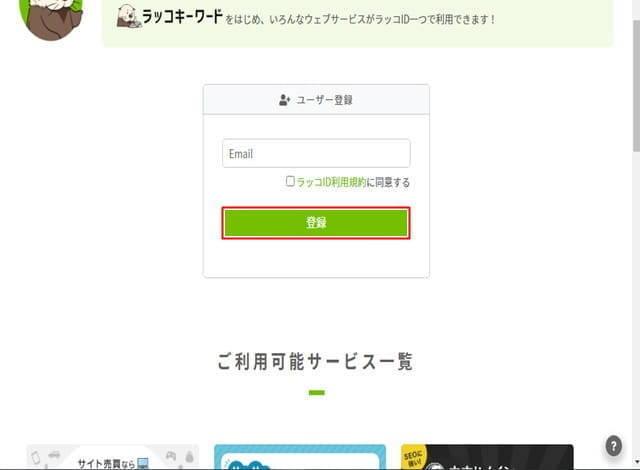 click-the-register