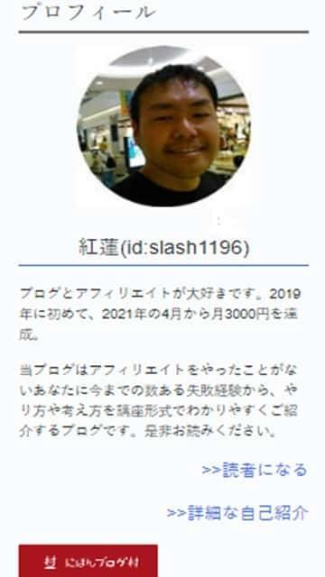 f:id:slash1196:20210705203250j:plain