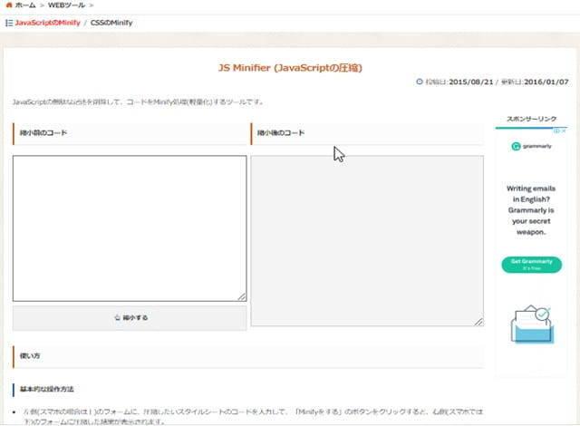 f:id:slash1196:20210713202128j:plain