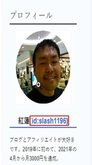 f:id:slash1196:20210716154808j:plain