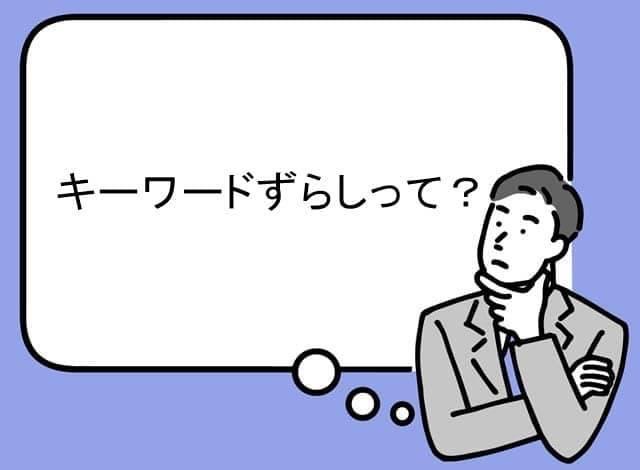 f:id:slash1196:20210803235100j:plain