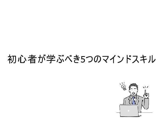 f:id:slash1196:20210804162141j:plain