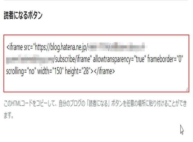 f:id:slash1196:20210807085754j:plain