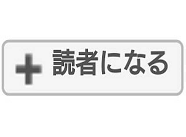 f:id:slash1196:20210807093016j:plain