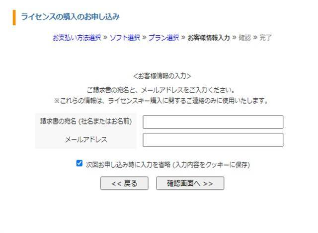 f:id:slash1196:20210813213221j:plain