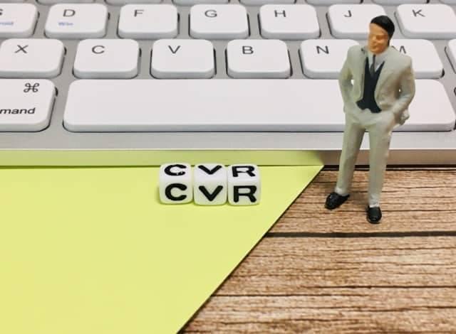 CVRとは