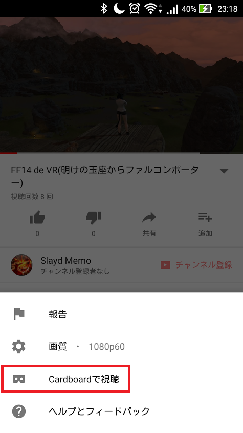 f:id:slayd:20170921232115p:plain