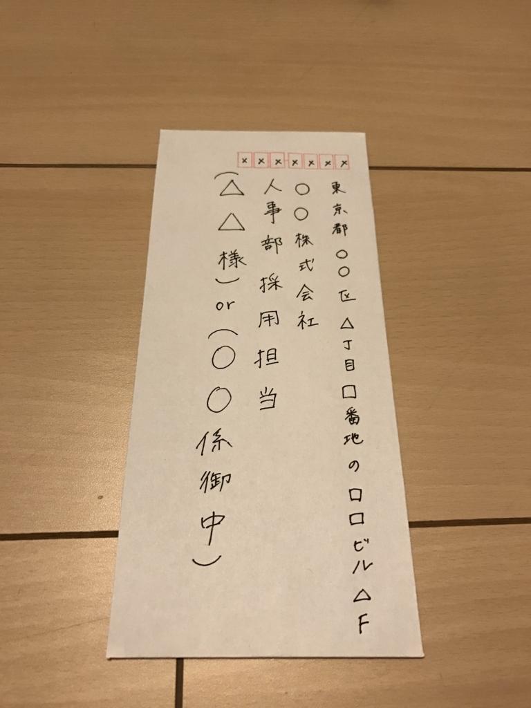 インターンシップのマナーお礼状編 S Led