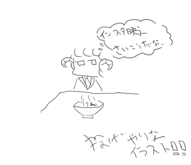 f:id:sleepingbull:20171112234115p:plain