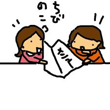 f:id:sleepybubu:20170102011535p:plain