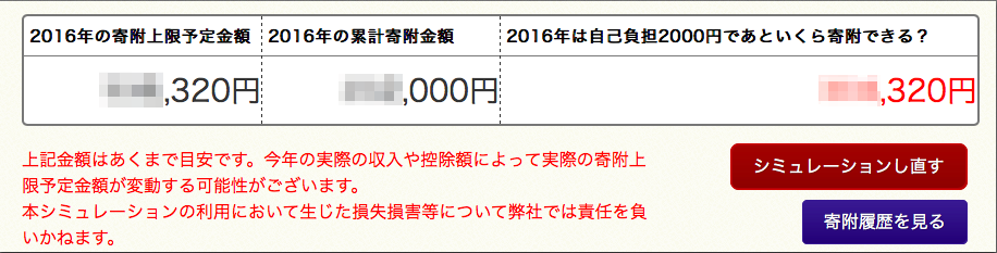 f:id:sleepytomo:20161225103255p:plain