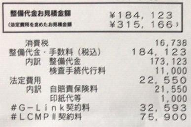 f:id:sleepytomo:20200815124525p:plain