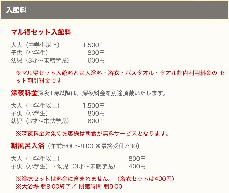 f:id:sleepytomo:20210314114358p:plain