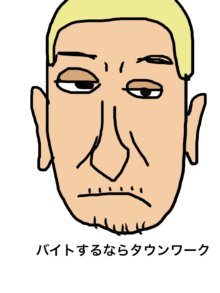 f:id:slices:20161106035810j:plain