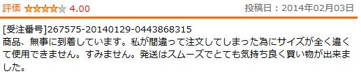 f:id:slideglide:20140420143428p:plain