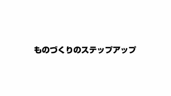 f:id:slideglide:20141124214643j:plain