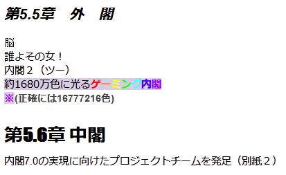 f:id:slideglide:20200417221720p:plain