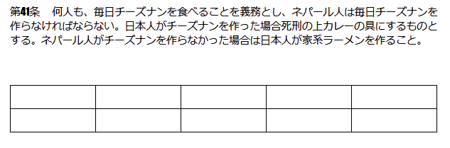 f:id:slideglide:20200417233344p:plain
