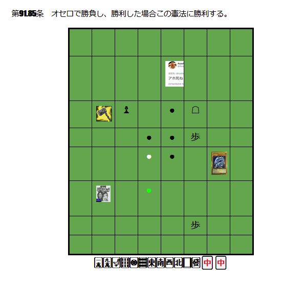 f:id:slideglide:20200418011108p:plain