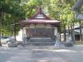 飯島八幡神社