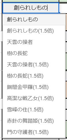 f:id:slime_nana:20190521132516p:plain