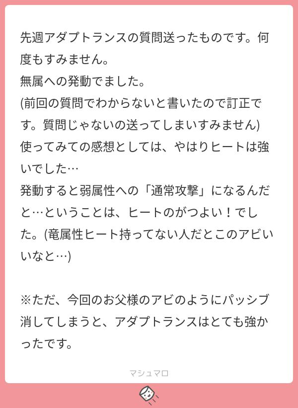 f:id:slime_nana:20201112234416p:plain