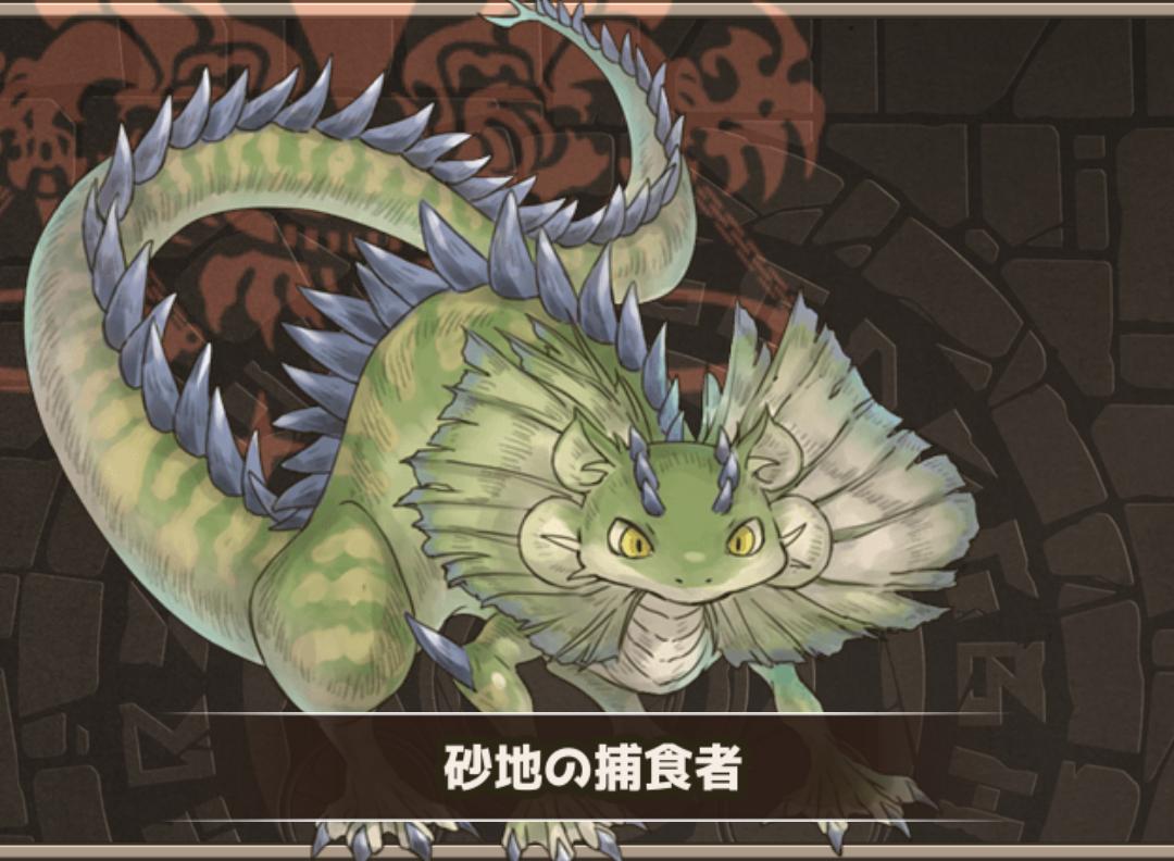 f:id:slime_nana:20201117180145p:plain