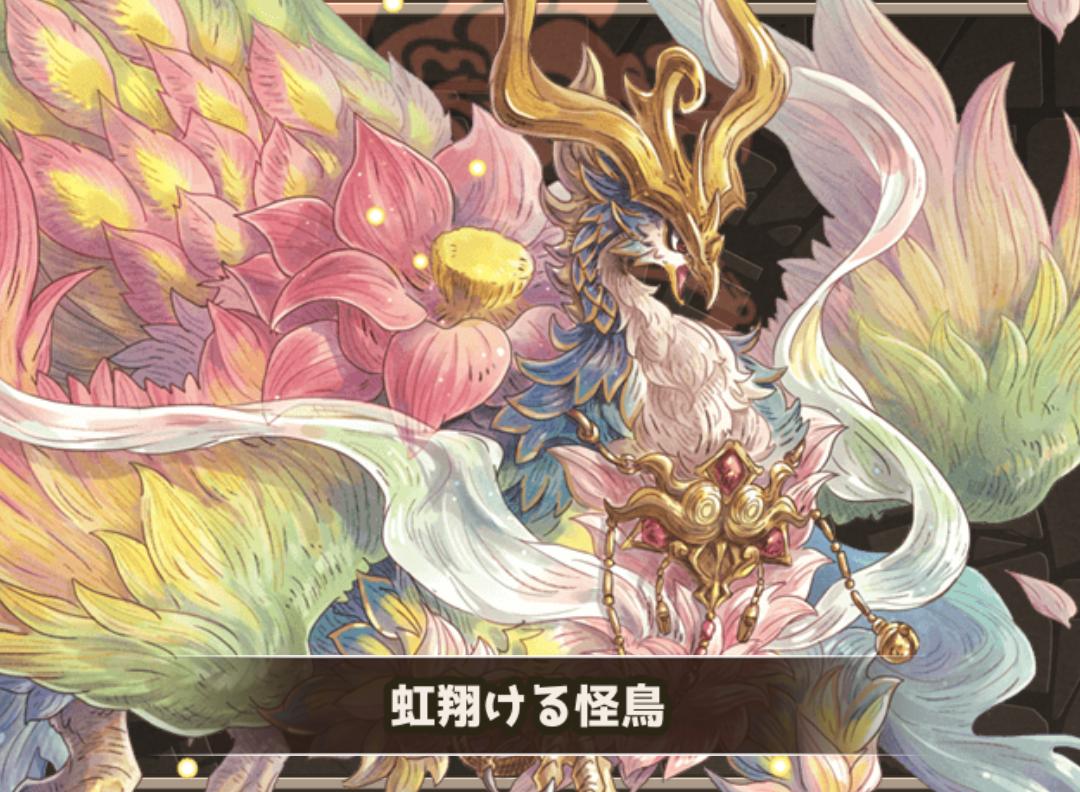 f:id:slime_nana:20210114174611p:plain