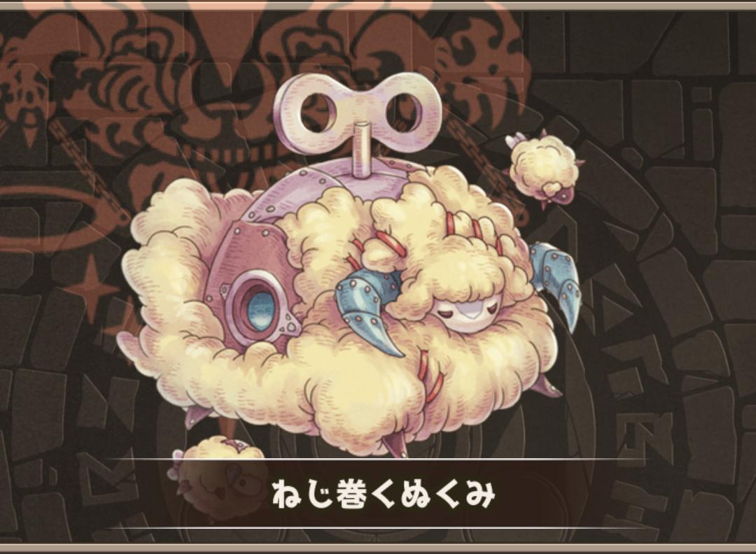 f:id:slime_nana:20210114174640p:plain