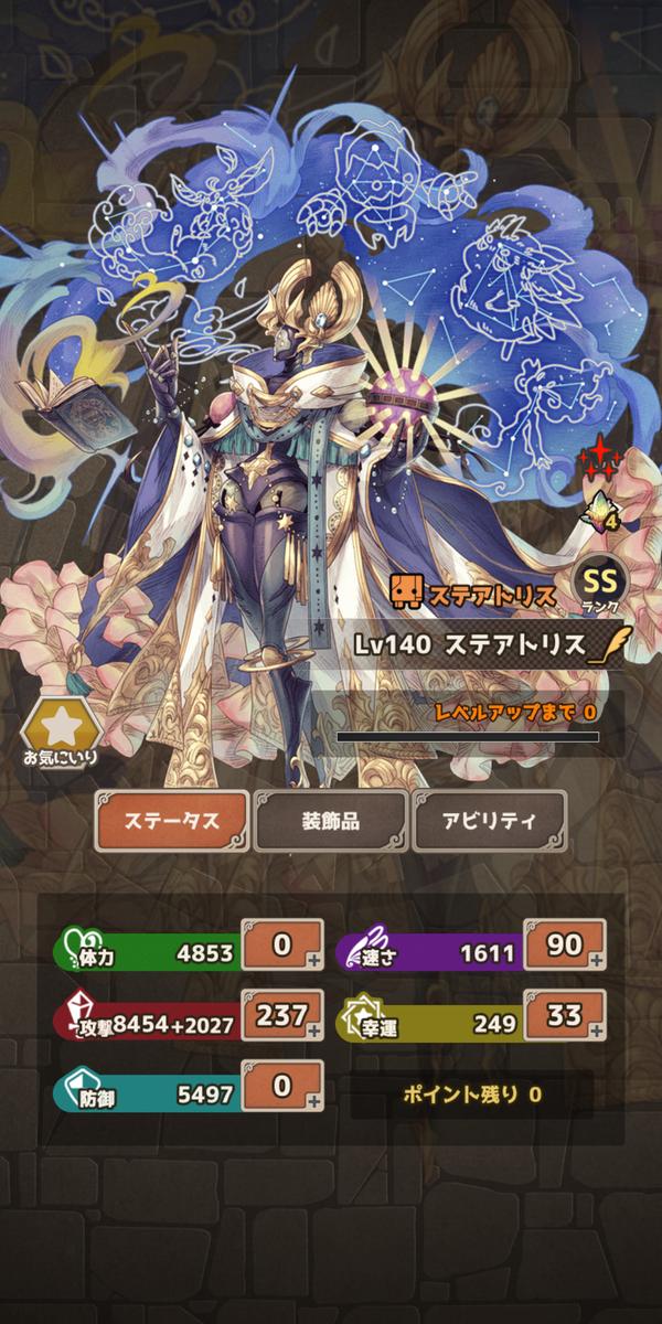 f:id:slime_nana:20210219150829p:plain