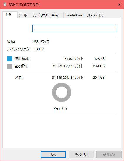 f:id:slime_yu:20201122092801j:plain